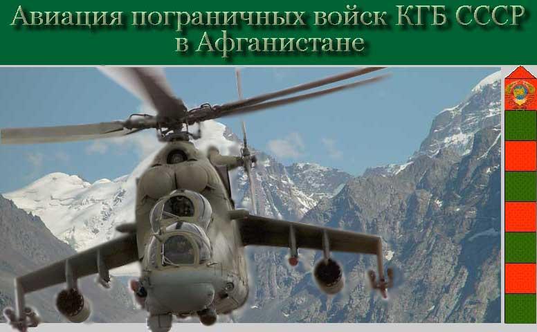 Поздравление с днем вертолетной авиации 70